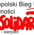XXVI Ogólnopolski Bieg Solidarności - 23 sierpnia 2015